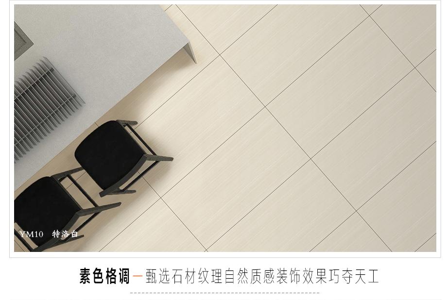 米黄色木纹地板砖